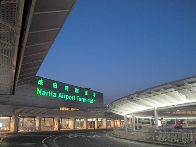 成田空港-千葉県のAGAクリニック-AGA治療、FAGA治療、自毛植毛