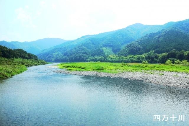 四万十川-高知県のAGAクリニック、AGA治療、自毛植毛