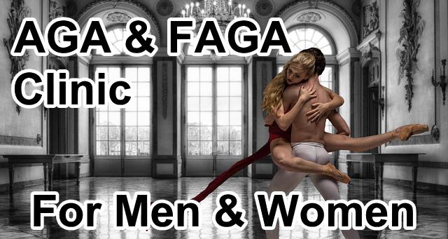 AGA,FAGAクリニック-男性型脱毛症、女性男性型脱毛症の治療