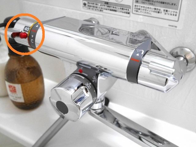 水道の蛇口-温度設定、混合水栓